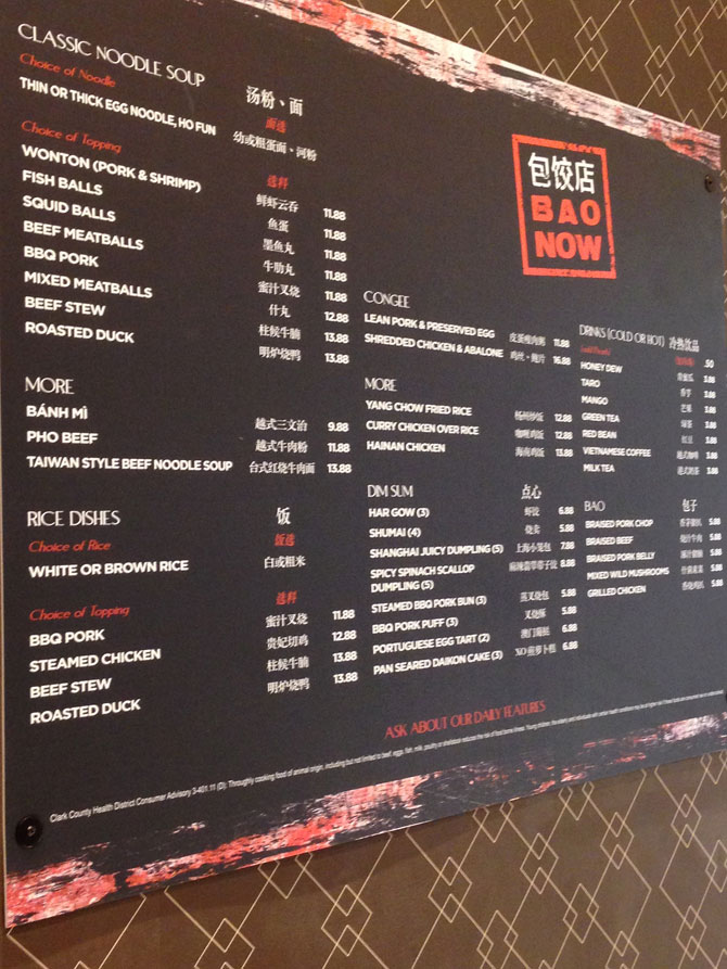 Lucky Dragon 9a BAO Now Menu