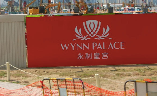 Wynn Palace Gets A Logo And Much More : VegasTripping com